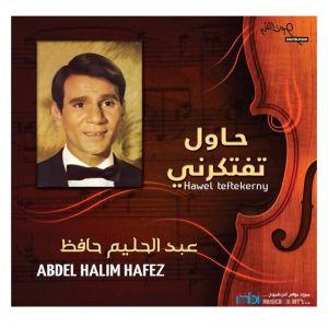 Abdel Halim Hafez-Hawel Teftekerny