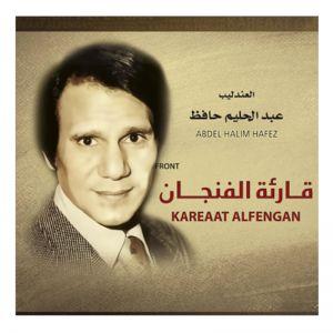 Abdel Halim Hafez-Kareaat Alfengan